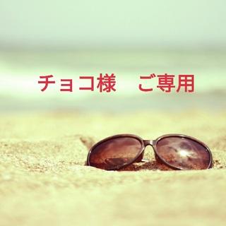 【チョコ様 ご専用】ビス リング  石ありローズゴールド   16.5号(リング(指輪))
