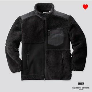 エンジニアードガーメンツ(Engineered Garments)のUNIQLO × Engineered Garments フリースジャケット(ダウンジャケット)
