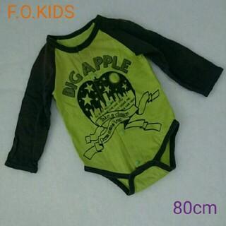 エフオーキッズ(F.O.KIDS)の⭐ベビー・キッズ⭐ 【F.O.KIDS】長袖 ロンパース 80cm(ロンパース)