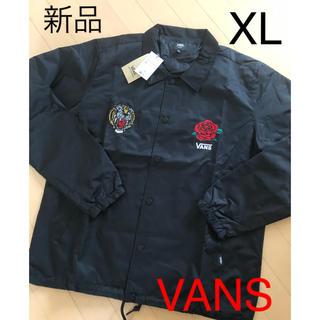 ヴァンズ(VANS)の新品!VANS コーチジャケット ブラック XL 虎 薔薇 (ナイロンジャケット)