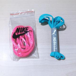 ナイキ(NIKE)の再値下げ!新品 靴紐2つセット NIKE ピンク、プーマ 水色(その他)
