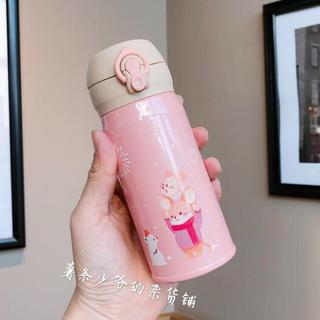 スターバックスコーヒー(Starbucks Coffee)の2020 鼠 子年 台湾 スターバックス 干支 海外 ステンレスボトル サーモス(グラス/カップ)