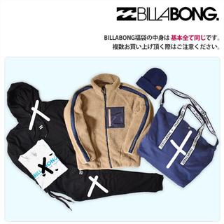 ビラボン(billabong)の【福袋】BILLABONG アウターとニットのみ(セット/コーデ)