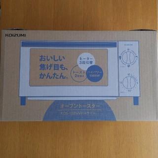 コイズミ(KOIZUMI)のKOIZUMIオーブントースター(調理機器)