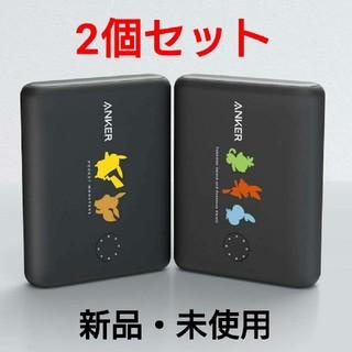 ポケモン(ポケモン)のAnker PowerCore 13400 ポケモン モバイルバッテリー(バッテリー/充電器)