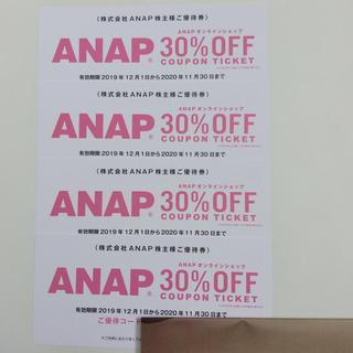 アナップ(ANAP)のANAP 株主優待券 4枚(ショッピング)
