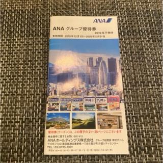 エーエヌエー(ゼンニッポンクウユ)(ANA(全日本空輸))のANAホテル 他割引券(宿泊券)