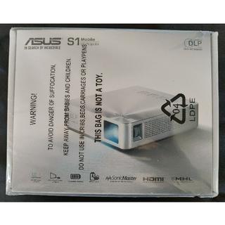 エイスース(ASUS)の[未使用]ASUS モバイルプロジェクター S1(プロジェクター)