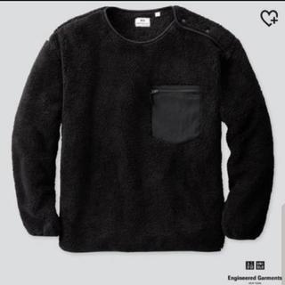 エンジニアードガーメンツ(Engineered Garments)のUNIQLO フリースプルオーバー Engineered Garments 黒 (スウェット)