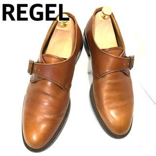リーガル(REGAL)のREGEL モンクストラップ☆男性ビジネスシューズ 好評品(ドレス/ビジネス)