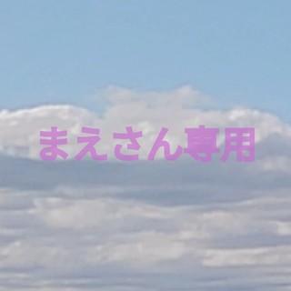 キョウセラ(京セラ)のマモリーノ5(携帯電話本体)