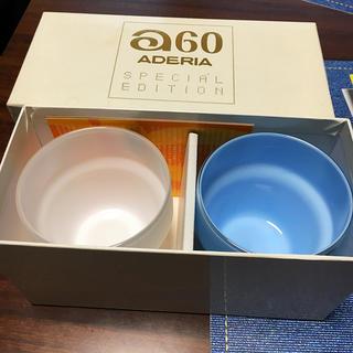 アーバンリサーチ(URBAN RESEARCH)の新品 限定品 アデリア60 スペシャルエディション グラス(グラス/カップ)