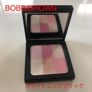 ボビイブラウン(BOBBI BROWN)のBOBBIBROWN ブライトニングブリック 05パステルピンク(チーク)