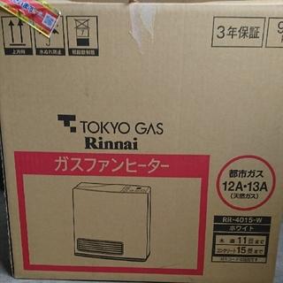 リンナイ(Rinnai)のリンナイ  ガス ファンヒーター  RR-4015-w 未使用  ガスコード付(ファンヒーター)