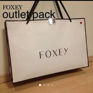 フォクシー(FOXEY)の♡ご予約確定いたしました♡(その他)