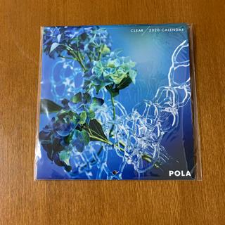 ポーラ(POLA)のPOLA 2020年カレンダー(カレンダー/スケジュール)