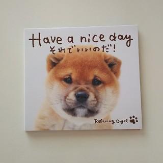 Have a nice day~それでいいのだ!α波オルゴール(ヒーリング/ニューエイジ)