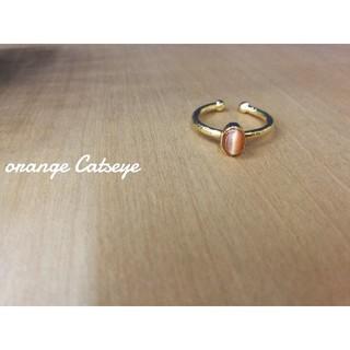 New『オレンジキャッツアイ』のシンプルリング(リング(指輪))