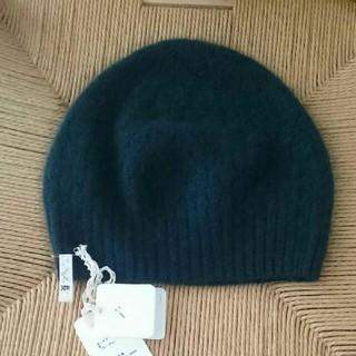 ミナペルホネン(mina perhonen)の【セール 】minaperhonen アルパカニット帽(ニット帽/ビーニー)