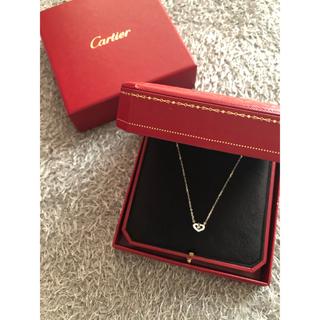 カルティエ(Cartier)のCartier カルティエ Cハート ダイヤネックレス(ネックレス)