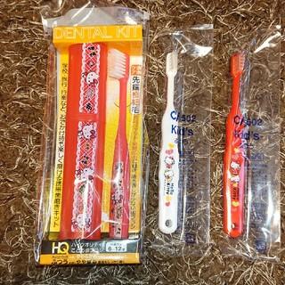 サンリオ(サンリオ)の歯ブラシ・ケースセット&歯ブラシ2本(歯ブラシ/歯みがき用品)