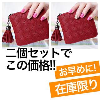 アイ(i)の財布 2個セット!!在庫ラストです!(財布)