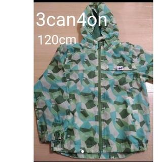 サンカンシオン(3can4on)の3can4on ナイロンジャンパー 120cm (ジャケット/上着)