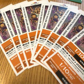 東京 オートサロン チケット 1/10 一枚のみ(モータースポーツ)