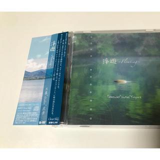 010713★CD小暮 shake 武彦 / 浮遊 Floating(ヒーリング/ニューエイジ)