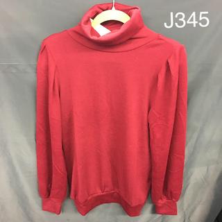 ユメテンボウ(夢展望)のレディース タートルネックシャツ サイズM(Tシャツ/カットソー(七分/長袖))