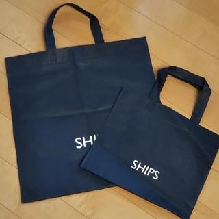 シップス(SHIPS)のSHIPSショッパー2枚セット(ショップ袋)