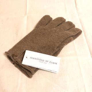 ジョンストンズ(Johnstons)の新品 ジョンストンズ Johnstons カシミア 手袋 茶 グローブ(手袋)