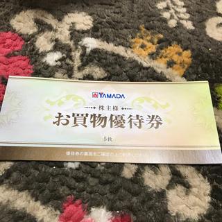 ヤマダ電機2500円分(その他)