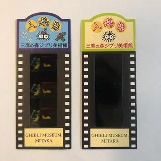 ジブリ(ジブリ)のジブリ美術館 入場券 トトロ2枚(その他)