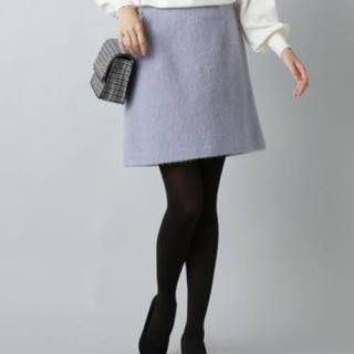 IENA - 新品 スカート