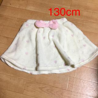 しまむら - フワもこスカート ハート柄 ピンクリボン 130cm
