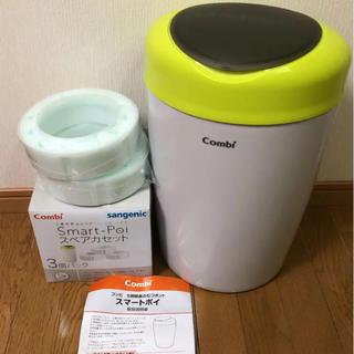 コンビ(combi)のCombi  強力防臭抗菌おむつポット・スペアカセット2個セット(その他)