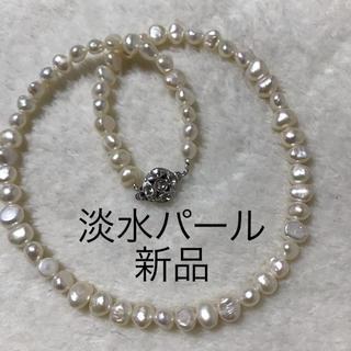 淡水パールネックレス 本真珠 バロック 天然石 大人綺麗 カジュアル ホワイト(ネックレス)