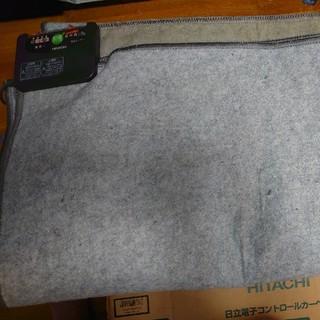 ヒタチ(日立)の日立電気カーペット 2畳(ホットカーペット)