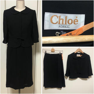 クロエ(Chloe)のchloe クロエ ブラックフォーマルレディース スーツ 美品 セットアップ (礼服/喪服)