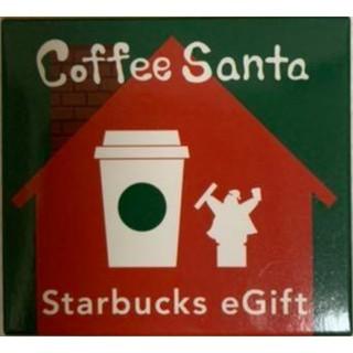 スターバックスコーヒー(Starbucks Coffee)の新品未開封 スタバ コーヒーサンタ(ノベルティグッズ)