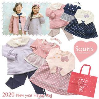 スーリー(Souris)の新品 スーリー 2020 福袋 ピンク 110(ワンピース)
