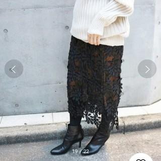 イエナ(IENA)のイエナ 3Dレース スカート(ひざ丈スカート)