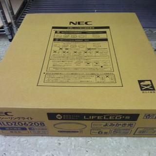 エヌイーシー(NEC)のNEC LIFELED'S LEDシーリングライト HLDZ06208 ~6畳用(天井照明)