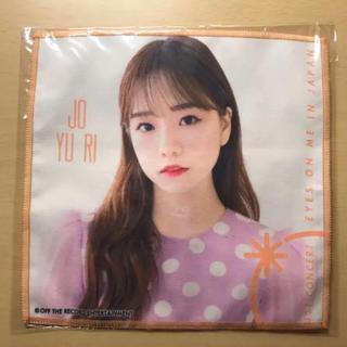 エイチケーティーフォーティーエイト(HKT48)のIZ*ONE ユリ 公式(K-POP/アジア)