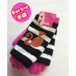 バービー(Barbie)の新品☆ 女児 [ Barbie] 手袋♪(手袋)