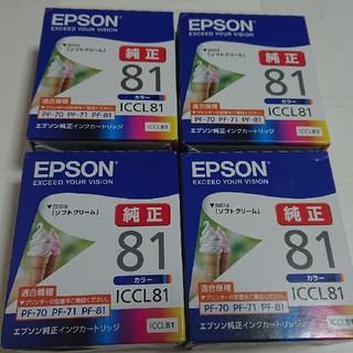 エプソン(EPSON)のエプソンインクカートリッジ純正81ソフトクリーム 4個セット(オフィス用品一般)