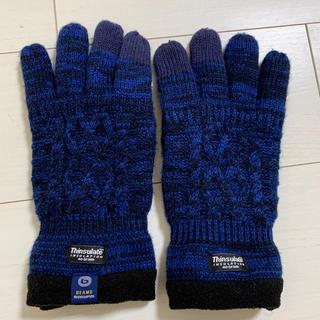 ビームス(BEAMS)のbeams  thinsulate 手袋(手袋)