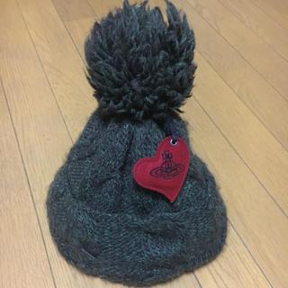 ヴィヴィアンウエストウッド(Vivienne Westwood)のヴィヴィアンウエストウッド★ポンポン付きニット帽★送料無料(ニット帽/ビーニー)