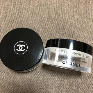 CHANEL - シャネル フェイスパウダーケース 空容器 2個